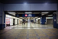 Tai Wai Station 2014 04 part2.JPG
