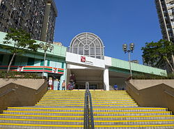 Tai Wo Plaza Outside 201401.jpg
