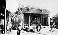 Tainan Shueisian Temple.jpg