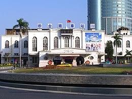 Tainan Station 02.JPG