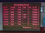 Taizhou Luqiao Airport departures schedule table.JPG