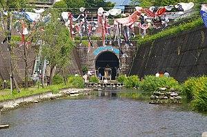 Takamori, Kumamoto - Takamori Spring Tunnel Park in May