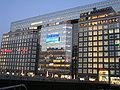 Takeshimaya Times Square in the evening.jpg
