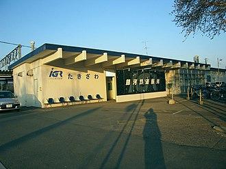 Takizawa Station - Takizawa Station in May 2006