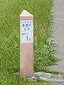 Tamagawa 04p6024cs.jpg