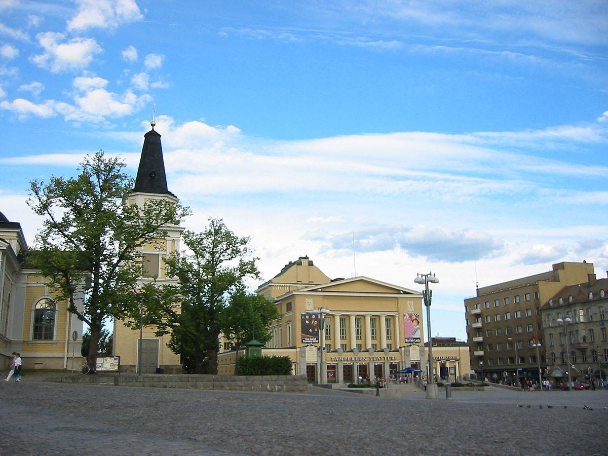 Place centrale de Tampere — Wikipédia