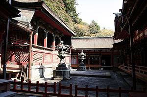 Tanzan Shrine - Image: Tanzan Shrine 3