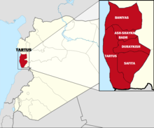 Tartus Governorate with Districts.png