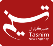 Tasnim News Agency logo 2color rounded square.png