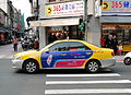 Taxi on Dihua Street in Taipei 169-YF.jpg