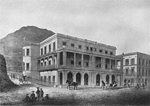 Hong Kong Club Building - The first location of the Hong Kong Club Building.