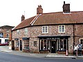 Tea Room, West Street, Horncastle - geograph.org.uk - 617770.jpg