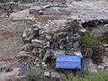 Tel Beth Yerah - Hypocaust 2.JPG