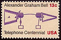 Telephone Centennial Issue 1976-13c.jpg