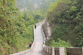 Tembok Gadang Koto Gadang.JPG