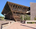 File:Tempe Municipal Building-5.jpg