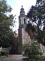 Templo de San Simón y San Judas Tadeo 09.JPG