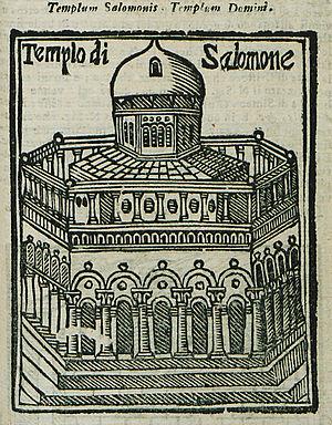 Templum Domini - Image: Templum Salomonis Templum Domini Bianco Noe 1600