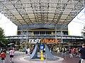Test Track entrance 2010.jpg