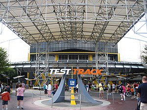 Test Track - Entrance to Test Track before the 2012 refurbishment.