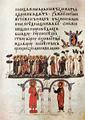 Tetraevangelia of Ivan Alexander 07.png