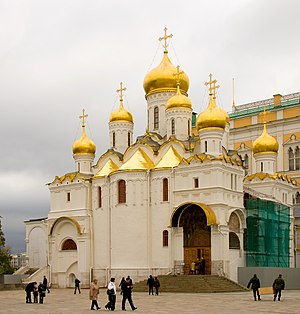 Cathedral of the Annunciation, Moscow - Annunciation Cathedral of the Moscow Kremlin