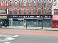 The Black Lady Theatre closed, March 2020.jpg