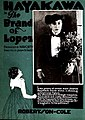 The Brand of Lopez (1920) - Ad 1.jpg