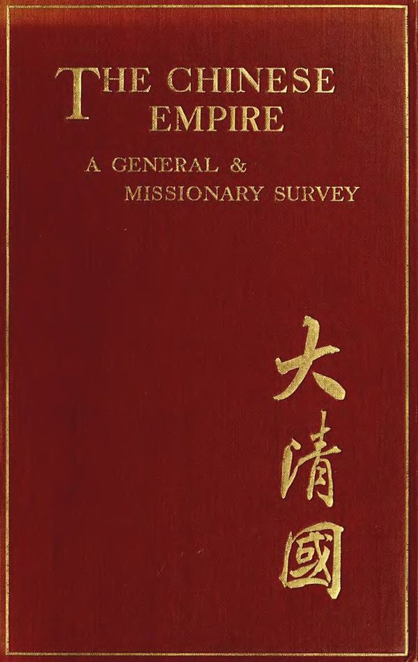 The Chinese Empire A General & Missionary Survey djvu cover.jpg