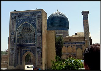 Miran Shah - The Gur-e-Amir in Samarqand, Uzbekistan