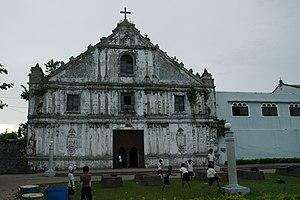 Guiuan, Eastern Samar - The facade of Guiuan Church