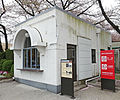 The Old Mikawashima Sanitary Sewage Disposal Plant (2).JPG