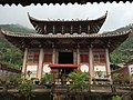 The Shifeng Temple in Fu'an city.jpg