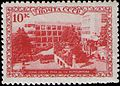The Soviet Union 1939 CPA 707 stamp (Sochi 10k).jpg