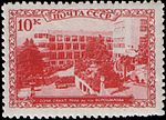 The Soviet Union 1939 CPA 707 stamp (Sochi 10k).jpg