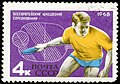 The Soviet Union 1968 CPA 3641 stamp (Table Tennis (All European Youth Competitions, Leningrad)) cancelled.jpg