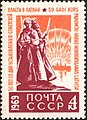 The Soviet Union 1969 CPA 3723 stamp (Russian and Latvian Shooters).jpg