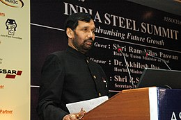The Union Minister for Steel, Chemicals and Fertilizers, Shri Ram Vilas Paswan addressing the India Steel Summit, in New Delhi on September 28, 2006.jpg