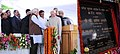 The Vice President, Shri M. Hamid Ansari inaugurating the New Building of Uttar Pradesh Information Commission, in Lucknow.jpg