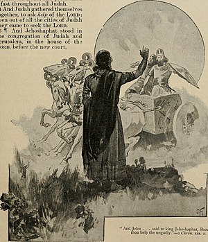 Jahaziel - Illustration from The Art Bible Comprising the Old and New Testaments, 1896