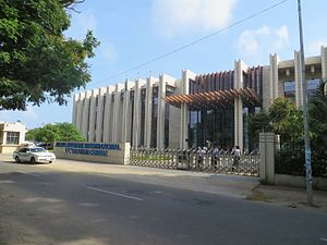 The front view of Julius Nyerere International Convention Centre in Dar es Salaam