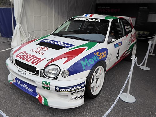The frontview of Toyota Corolla WRC 1998 year model