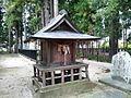 The shrine offering Taga-hoops with prayer.JPG