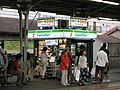 The smallest FamilyMart in Japan.jpg
