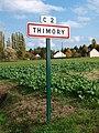 Thimory-FR-45-panneau d'agglomération-01.jpg