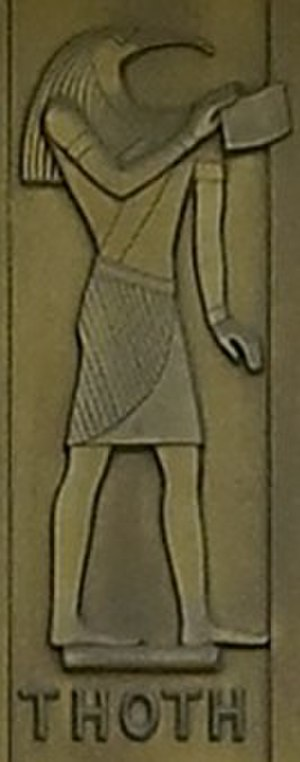 Thoth - Lee Lawrie, Thoth (1939). Library of Congress John Adams Building, Washington, D.C.