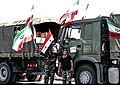 Thousands of tons of Iranian aid to the people of Deir-Al-Zor 03 (2).jpg