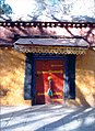 Tibetan Door - 4110161386.jpg