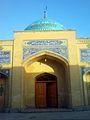 Tiling - Mausoleum of Hassan Modarres - Kashmar 20.jpg