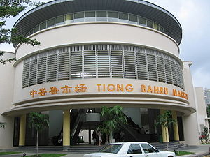Tiong Bahru - The new Tiong Bahru Market was completed in May 2006.